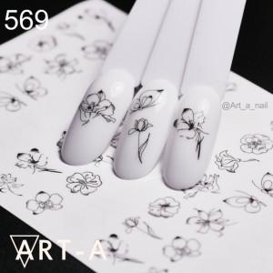3D наклейки для дизайна ногтей 569