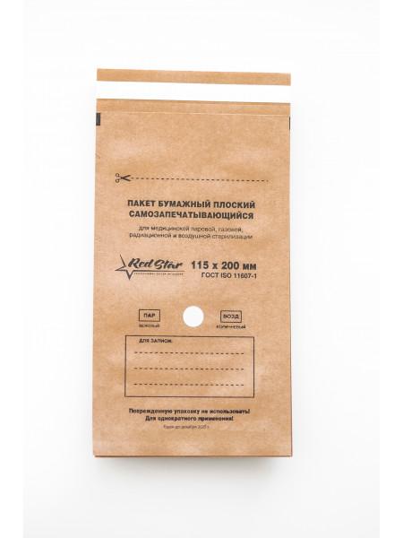 Крафт-пакеты 115x200 упаковка 100шт. Red Star