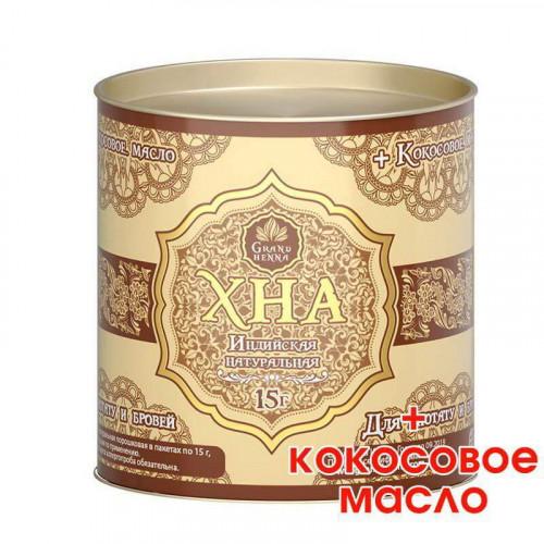ХНА для Биотату и Бровей Grand Henna 15 грамм Коричневая в Хабаровске