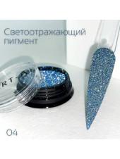 Светоотражающий пигмент для ногтей Art-A 04 1гр